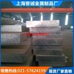 銅鋁合金6061優質鋁6061 超耐磨鋁