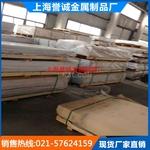 5a12抗腐蚀性能铝板-进口铝板