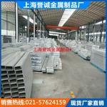 厂家批发 太阳能铝材3003铝板价格