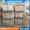 优质 2A10锻造模具铝材  优惠促销