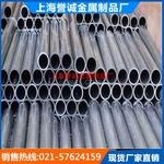 優質耐腐蝕 2A12鋁 工業鋁棒材批發