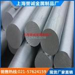 大直径铝管切割 6061铝管生产厂家