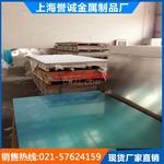 專業批發 5754鋁板氧化效果 批發鋁