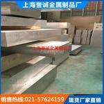 現貨鋁合金板 7A09超硬鋁板 鋁棒批