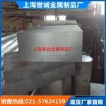 上海花紋鋁板供應 5052鋁板出廠價