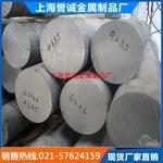 优质7075铝板的化学成分 7075铝材