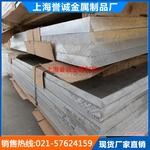 LY12铝棒2A12铝板超宽/超厚铝板