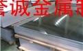 2A12铝板可热处理合金