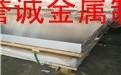 2a12鋁棒密度 2A12鋁板硬度