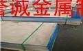 5A03预拉伸铝板折弯性能