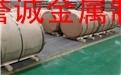 5083船用铝合金行业领先