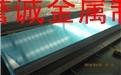 5A12合金耐腐蚀性防锈铝板
