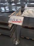 6082铝棒生产厂家