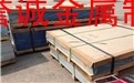 廠家直銷各種進口鋁板 2a12鋁板