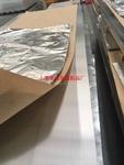 2A12铝板能折弯吗