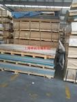 5052防滑铝板厂家