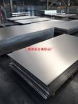 5083鋁板防��