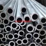 國標鋁管氧化  精密小鋁管加工