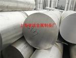6082-T6铝板 6061铝棒规格齐
