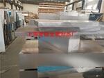 2a11铝板 2A11铝排厂家批发