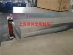 工業純鋁 1060鋁板 1060鋁卷廠家