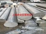超厚铝 6061铝板 6061铝棒加工