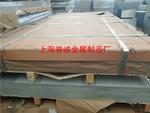国标 2024超硬铝板  2024铝方管