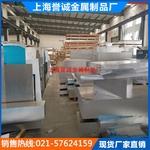 2A10铝板 5052铝板 7075铝合金板