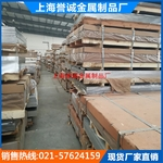 LY12厚铝板  LY12铝排定尺切割