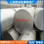 进口5083进口铝板  5083氧化铝板