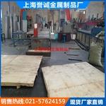 优质铝材加工 5052花纹铝板厂家
