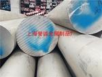 2A12铝板厂家直销 2A12铝管
