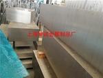 LY12铝板硬度  LY12铝管 铝方管切割