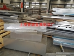 LF21进口铝板  西南铝LF5防锈铝板
