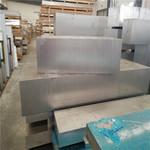 供应6063铝板  6061-t6铝排 铝条