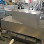 直销7075模具铝板 中厚铝板切割