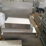 廠家 2024航空鋁板 進口鋁棒批發