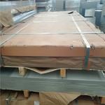 6063-O铝板 6061铝材铝板零切