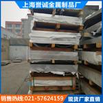 直銷5A06氧化鋁板 5A06鋁板價格