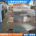 7075-t6航空鋁合金切割 鋁排 鋁管
