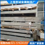 T4鋁板 鋁板2a12 5052 6063鋁管