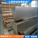 3A21鋁板 廠家5754鋁板 合金鋁板