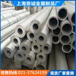 6061铝板 进口铝板6061铝管