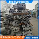 6063铝管 6063合金铝板 铝方管