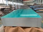 5083铝板 5083超宽船板现货直销