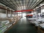 5083船板铝合金直销 超宽铝板现货
