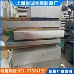 7075鋁板  7075-T651不變型鋁板