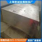 供应7075铝板 7075硬铝板