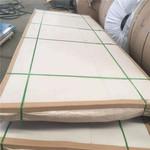 2017铝棒 优质铝板厂家