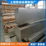 5A02防锈铝板 5a06中厚铝板现货齐